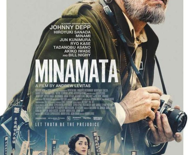 Minamata-เรื่องจริงโลกสะเทือน