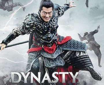 Dynasty-Warriors
