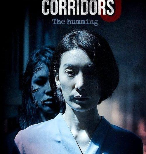 Whispering-Corridors-6-The-Humming-(2021)