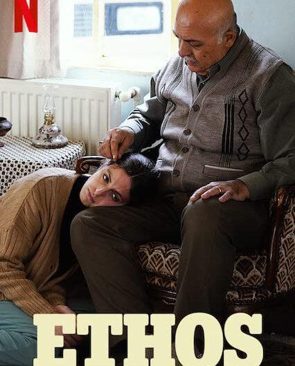Ethos-(2020)-แปดชีวิต